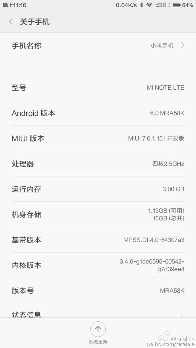 Millet Note Android 6.0 Update