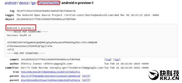 Nexus 5 Gets Android N