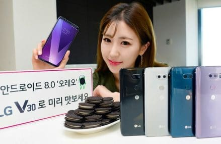 "Android ""O"" Beta Testing Starts For LG V30 In South Korea – Officially Announced"
