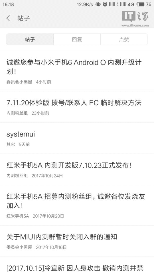 Mi 6 Users Will Get Android Oreo Soon - Close Beta Program Started