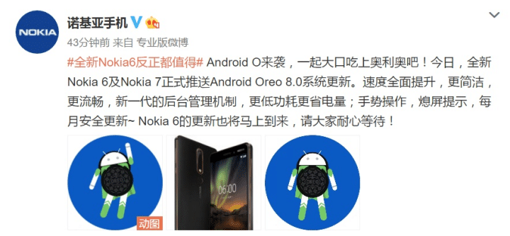 Android Oreo For Nokia 6/7